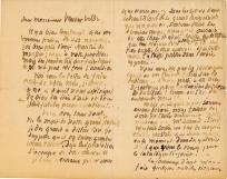 Lettre de Eugène Boudin à Pieter van der Velde, mars 1891
