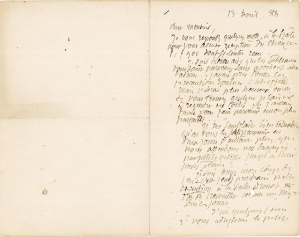 Lettre de Eugène Boudin à Pieter van der Velde, 13 avril 1888